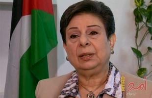 """مصدر لـ """"امد"""": د. حنان عشراوي قدمت استقالتها من تنفيذية المنظمة لـ""""ظروف خاصة""""!"""