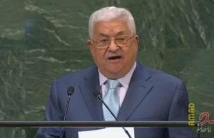 الرئيس عباس يصدر قرارا بتعيين 11 معاون نيابة عامة