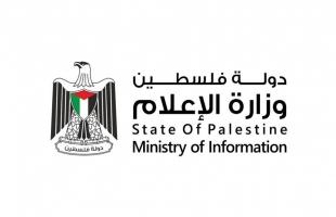 إعلام رام الله: اعتداءاتٌ مُتواصلة بحقّ الطّفولةِ الفلسطينية