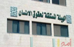 """الهيئة المستقلة تطالب بسحب تعميم قضاء حماس""""الشرعي"""""""