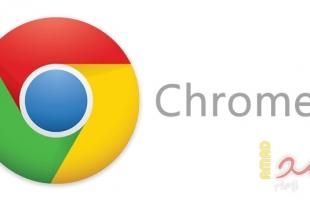 لحماية بياناتك وخصوصيتك.. تحديث أمني جديد في جوجل كروم