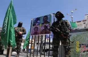 محدث -جيش الاحتلال يزعم اغتيال قيادات من القسام مقربة من الضيف - أسماء