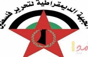 """الديمقراطية: ندين تهريب شركة """"رندة"""" التونسية مواد غذائية إلى دولة الاحتلال"""