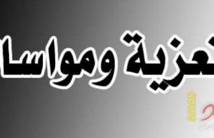 """وفاة والدة نائب نقيب الصحفيين د.تحسين الأسطلوالزميلة إسلام.. """"أمد"""" و أ. حسن عصفور ينعيانها"""