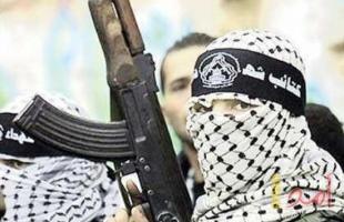 """كتائب """"شهداء الأقصى"""" تعلن توحيد كافة مجموعاتها وأذرعها العسكرية"""