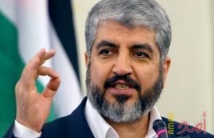 """مصادر لـ """"أمد""""..خالد مشعل يعود لقيادة حماس في الخارج"""