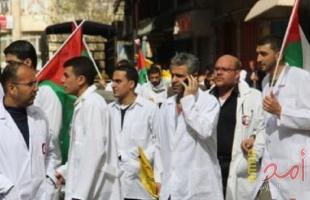 """نقابة الأطباء تعلن وقف العمل في مراكز الرعاية الأولية والعيادات الخارجية """"الخميس"""""""