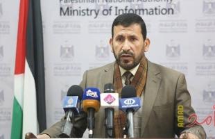 عقب قرار داخلية حماس.. تعليق عمل عدد من المؤسسات والمرافق في قطاع غزة