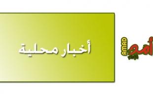 غزة: التنمية الاجتماعية تستكمل الإجراءات الوقائية اللازمة استعداداً لاستقبال طلبة مراكز التدريب
