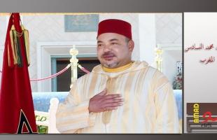 الملك المغربي يشكر ترامب  بعد اعتراف أمريكا بسيادة المغرب على الصحراء الغربية: