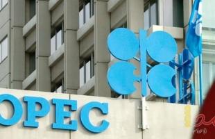 """""""أوبك"""": سوق النفط تقترب من التوازن"""