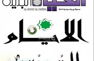 أبرز عناوين الصحف الفلسطينية 2019-9-13