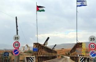 إذاعة عبرية: إسرائيل والأردن تعملان على دفع مشاريع مشتركة