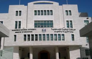 تعليم غزة: تأجيل عقد الدورة الأولى من امتحان الثانوية العامة والاعلان عن موعد جديد