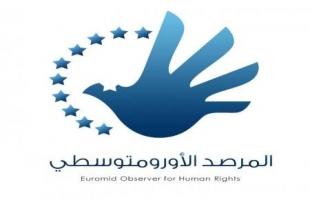 الأورومتوسطي: اعتقال الصحفية المغربية هاجر الريسوني يفتقر للأسس القانونية