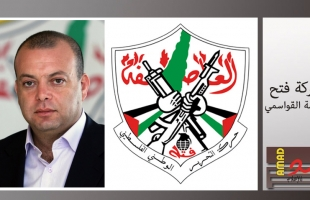 """القواسمي: ما يجري في """"الشيخ جراح"""" عملية تطهير عرقي"""