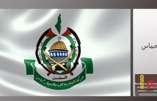 حماس: نحذر سلطان الاحتلال من جرائمها ضد الأسرى