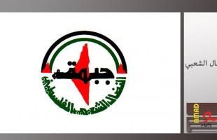 جبهة النضال: لا أمن ولا استقرار في المنطقة إلا بزوال الاحتلال