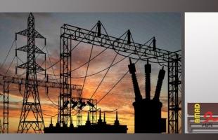 كهرباء غزة تكشف آخر تحديث لحالة الشبكة والخطوط في القطاع