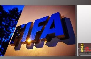 """""""الفيفا"""" يتخذ قرارا عاجلا بشأن التصفيات الأفريقية المؤهلة لكأس العالم 2022"""