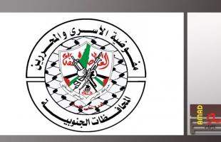مفوضية الأسرى تزور عائلة الأسير حسين اللوح في الذكرى العشرين لاعتقاله