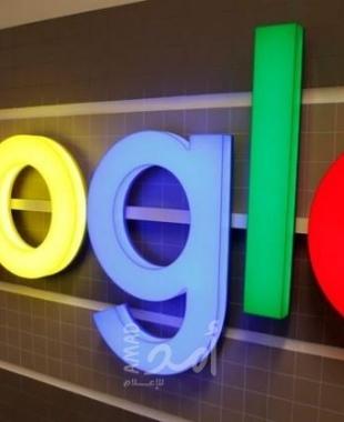 3 نصائح من جوجل لإيقاف المعلومات المضللة