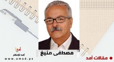 المغرب للجزائريين حبيب / 47