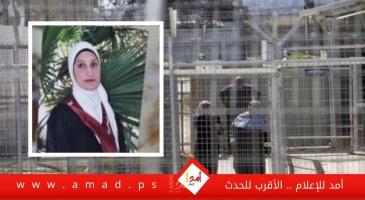 ماجدات فلسطين خلف قضبان السجون الأسيرة/ ميسون موسى الجبالي (1995م -2021م )