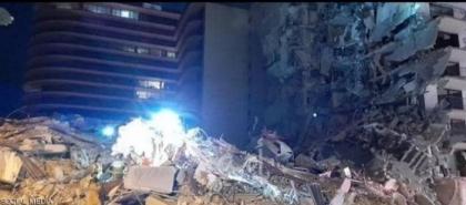 عملية إنقاذ ضخمة بعد انهيار مبنى في مدينة ميامي الأميركية