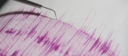 زلزال بقوة (6.4) درجة بالقرب من سواحل الفلبين