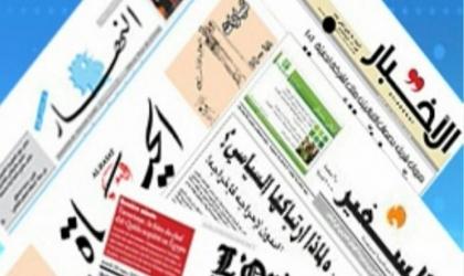 أبرز ما تناولته عناوين الصحف العربية في الشأن الفلسطيني 2019-9-19