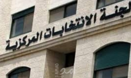 فلسطين: لجنة الانتخابات تحذر من صفحات وحسابات تنتحل اسمها وشعارها