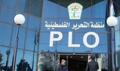 منظمة التحرير تستنكر الانتهاكات الإسرائيلية بحق المواطنين والمسؤولين بالقدس