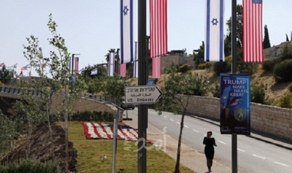 إعادة فتح القنصلية الأميركية في القدس بين الإعلان والتنفيذ