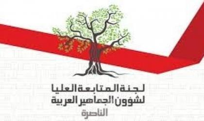 المتابعة تدعو لإضراب عام الثلاثاء ضد العدوان الإسرائيلي على الشعب الفلسطيني