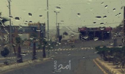 أنتِ المطر !!