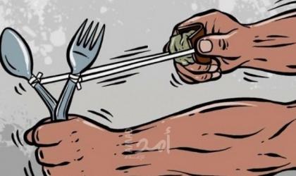 الجامعة العربية تٌحذر من تفاقم الوضع الصحي للأسرى المضربين عن الطعام