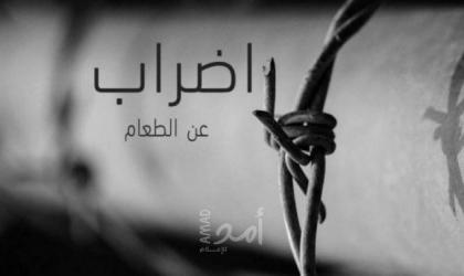 """(6) أسرى يواصلون معركة """"إضرابهم عن الطّعام"""" داخل سجون الاحتلال"""