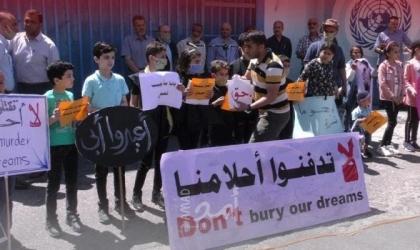 الديمقراطية تطالب الأونروا للتراجع عن قرار فصل نحو 250 معلمًا