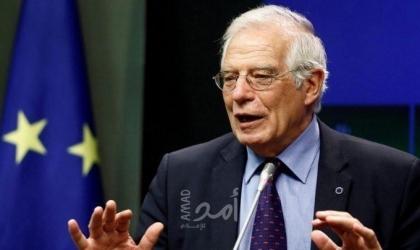 بوريل: التوسع الاستيطاني يعرض امكانية إقامة دولة فلسطينية مستقبلية للخطر