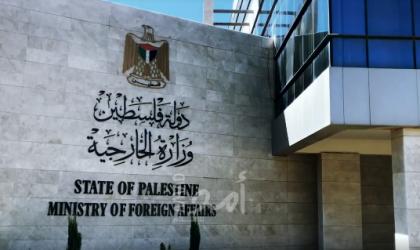 الخارجية الفلسطينية تدين جريمة إعدام الشاب محمد خبيصة في نابلس