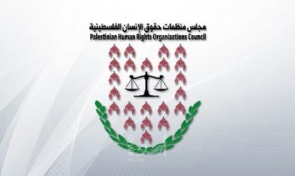 مجلس المنظمات يأسف لقرار تأجيل الانتخابات ويعتبر القدس عنوان للوحدة وفرض السيادة