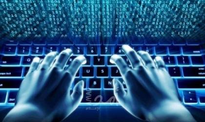 فوكس نيوز: الخارجية الأميركية تعرضت مؤخرا لهجوم إلكتروني