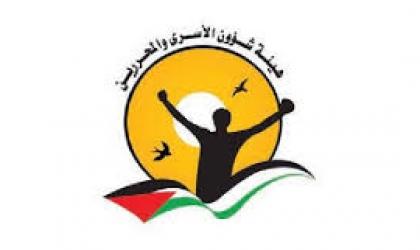 """""""هيئة الأسرى"""" تقدم التماساً للطعن في قرار الاعتقال الإداري بحق المضرب """"سالم زيدات"""""""