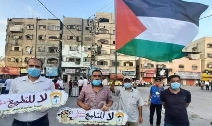 العربية الفلسطينية: الاتفاق التطبيعي الإماراتي البحريني مع إسرائيل لن يحقق السلام العادل