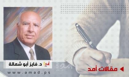 من المغرب إلى الجزائر فلسطين نبض الأمة