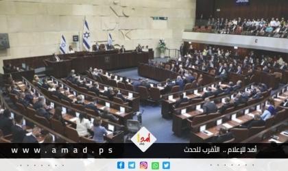 """الكنيست الإسرائيلي يصدق على قانون يتيح """"تقسيم حزب الليكود"""""""
