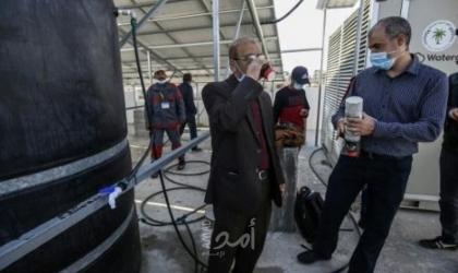 بموافقة جيش الاحتلال...شركة إسرائيلية تحول رطوبة الجو في غزة إلى مياه شرب