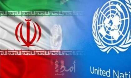 الأمم المتحدة تدعو إيران لعدم إغلاق الحدود أمام النازحين من أفغانستان