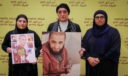 """الناصرة: حراك """"أمهات من أجل الحياة"""" يستعد لاطلاق أكبر مظاهرة في تل أبيب ضد الجريمة في المجتمع العربي"""